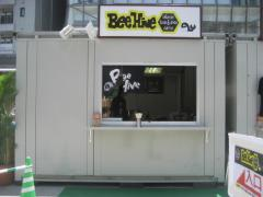 Bee Hive(ビーハイブ) ~最強ラーメン烈伝 in サカス~-1