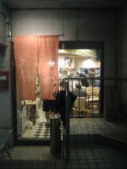 TOKYO味噌らーめん 江戸甘【弐】-1