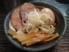 麺屋 和利道【弐】-9