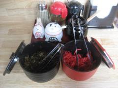 麺や 木蓮-4