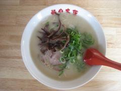 麺や 木蓮-6