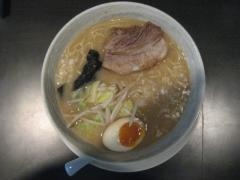 つけ麺 本城【弐】-5