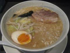 つけ麺 本城【弐】-4