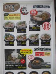 鶴橋ラーメン食堂 鶴心 東心斎橋店-2