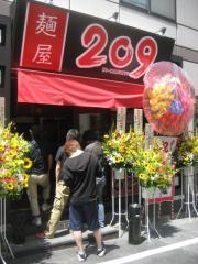 麺屋 209-3