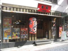 康竜 赤坂店-1