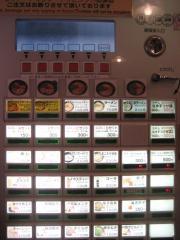 康竜 赤坂店-3