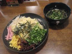 康竜 赤坂店-4