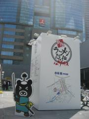 康竜 赤坂店-6