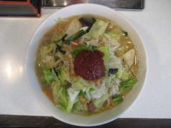 麺処 まるよし商店【壱参】-4