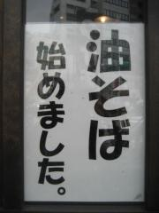 夢あかり【五】-2
