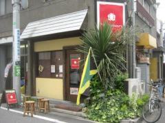 ラハメン ヤマン【四】-1