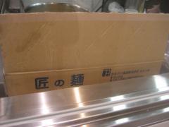 麺処 ほん田 ~西武百貨店池袋本店「お食事ちゅうぼう」~-8
