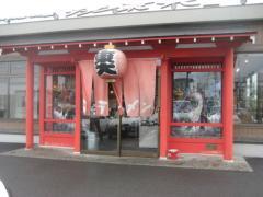 ラーメン東大 沖浜店-1