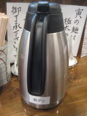 つけ麺 寅-9