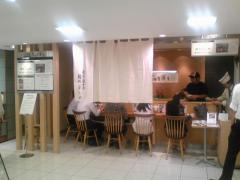 麺処 ほん田 ~西武百貨店池袋本店「お食事ちゅうぼう」~【弐】-1