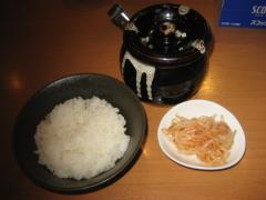 麺屋 三郎-9