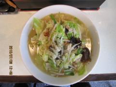 麺処 まるよし商店【壱四】-4