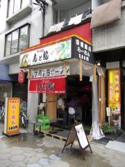 ラーメン 虎と龍 日本橋店-1