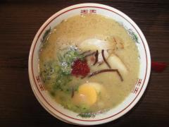 ラーメン 虎と龍 日本橋店-4
