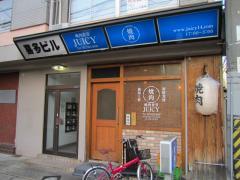 『焼肉食堂 JUICY』から『中華そば 花京 心斎橋店』へ…-1