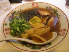 『焼肉食堂 JUICY』から『中華そば 花京 心斎橋店』へ…-9