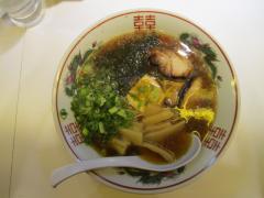 『焼肉食堂 JUICY』から『中華そば 花京 心斎橋店』へ…-10
