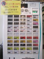 角ふじ麺 ○寅 寺田町店-3