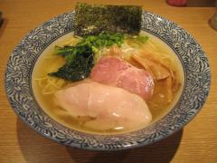 麺屋 一燈-8