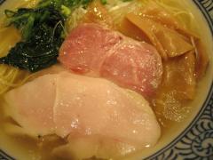 麺屋 一燈-11