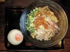 Junk Story 谷町きんせい【四】-4