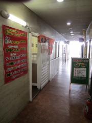 麺屋 高井田-1