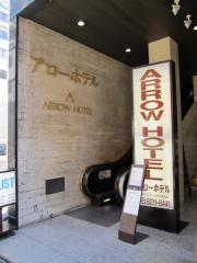 麺屋 高井田-3