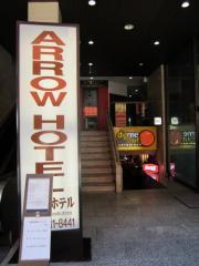 麺屋 高井田-5