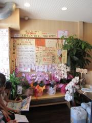 カドヤ食堂【六】-2