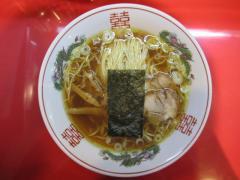 カドヤ食堂【六】-6