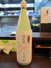 金久右衛門 四天王寺店【弐】-9