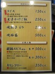 金久右衛門 四天王寺店【弐】-3
