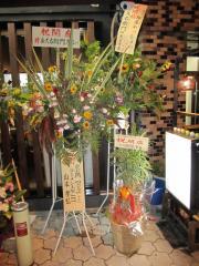 金久右衛門 四天王寺店【弐】-11