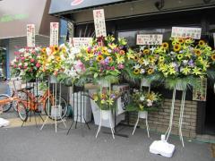 つけ麺専門店 無極-3