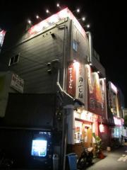 角ふじ麺 ○寅 寺田町店【弐】-8