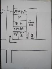 船場ラーメン-3