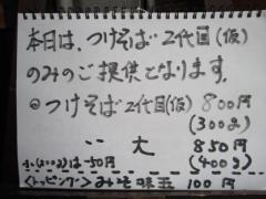 群青【八】-4
