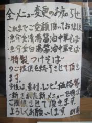 群青【八】-3