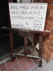 群青【八】-12
