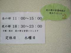 『はないち』 祝・三周年!-10