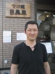つけ麺 目黒屋【弐九】-10