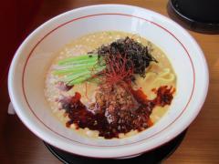 坦々麺専門店 RonFan-4