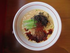 坦々麺専門店 RonFan-5