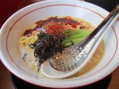 坦々麺専門店 RonFan-6
